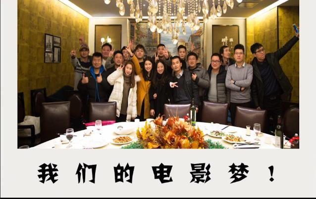 淮南首部超现实主义本土电影《祝安顺》正式上映